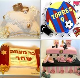Picture for category Bar/Bat Mitzvah Cakes